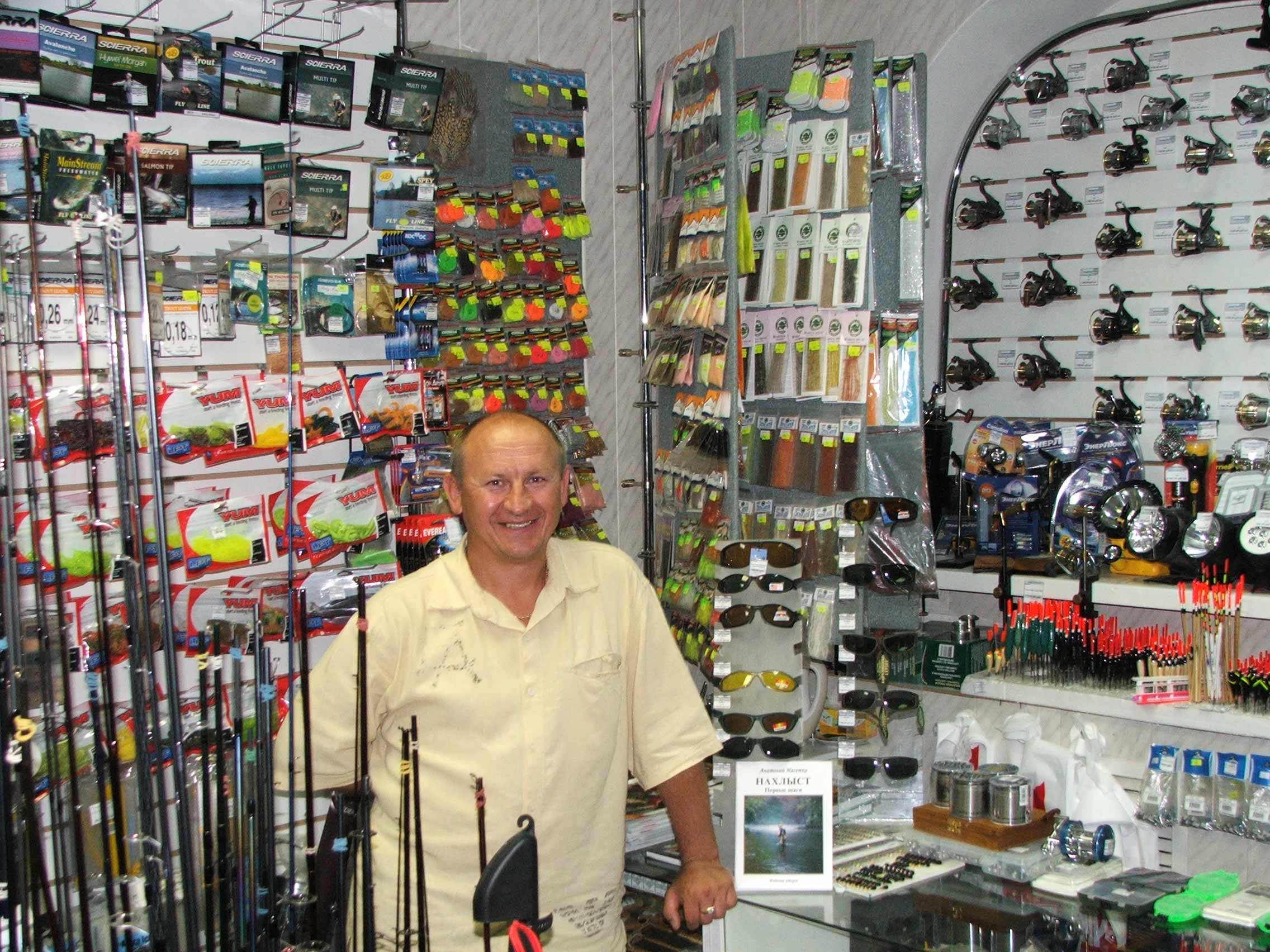 рыболовный бизнес рентабельность